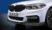 Накладки M Performance для переднего бампера BMW G30 5-серия