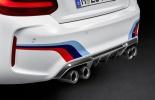Карбоновый диффузор M Performance для BMW M2 F87