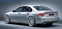 Комплект обвеса G-POWER для BMW E65 7-серия