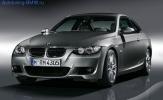 Передний бампер М-стиль BMW E92  3-серия