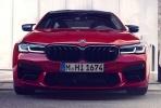 Решетка радиатора M Performance для BMW M5 F90