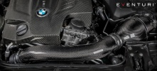 Система впуска Eventuri для BMW M2 F87/F22/F30/F32