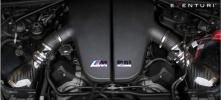 Система впуска Eventuri для BMW M5 E60/M6 E63