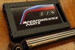 Винтовая подвеска M Performance для BMW M2 F87