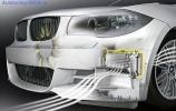 Воздуховод BMW Performance для E82 1-серия