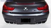 Выхлопная система Eisenmann для BMW M6 F12/F13