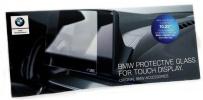 Защитное стекло для сенсорного дисплея BMW