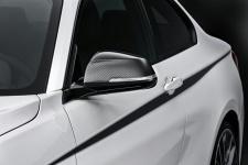Акцентные полосы M Performance для BMW F22 2-серия