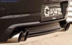 Глушитель G-Power для BMW E87 1-серия