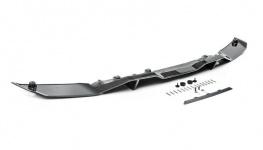 Карбоновый диффузор M Performance для BMW G30 5-серия