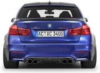 Карбоновый диффузор для BMW M3 F80/M4 F82