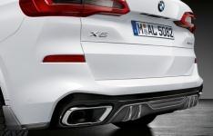 Карбоновый диффузор M Performance для BMW X5 G05