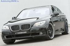 Комплект обвеса Hamann для BMW F01 7-серия