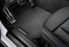 Коврики M Performance для BMW G22 4-серия