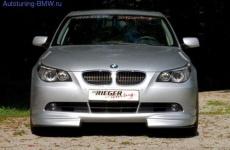 Накладка на бампер передний BMW E60 5-серия