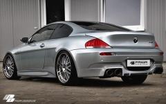 Накладка на бампер задний BMW E63 6-серия