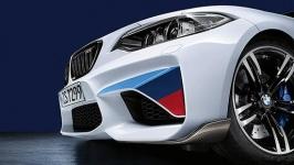 Накладки бампера M Performance для BMW M2 F87