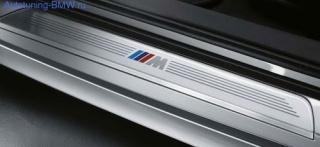 Накладки на пороги дверей BMW E87 1-серия