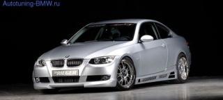 Передний бампер Rieger для BMW E92 3-серия