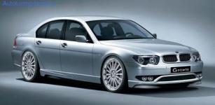 Передний бампер G-POWER для BMW E65 7-серия