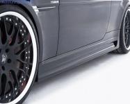Пороги BMW E63 6-серия