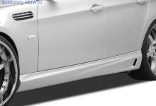 Пороги Lumma для BMW E90 3-серия