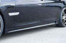 Пороги Hamann для BMW F02 7-серия