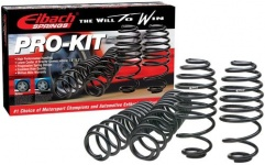 Пружины подвески Pro-Kit для BMW X5 F15