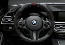 Руль M Performance для BMW G22 4-серия