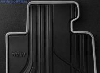 Резиновые коврики Modern Line для BMW F20 1-серия, задние