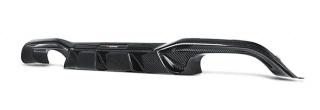 Задний диффузор Akrapovic для BMW M2 F87