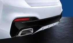 Задний диффузор M Performance для BMW G30 5-серия