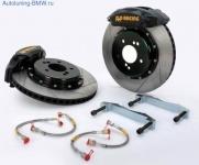 Тормозная система AP Racing для BMW E90/E92 3-серия