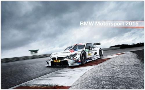 BMW Motorsport – Настенный календарь 2015 год