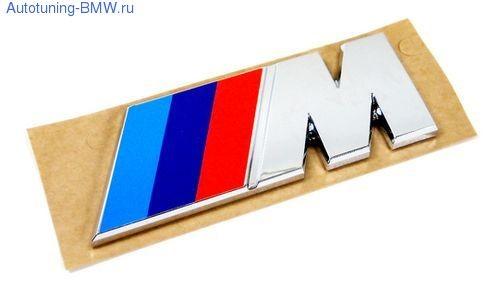 Эмблема M на крышку багажника