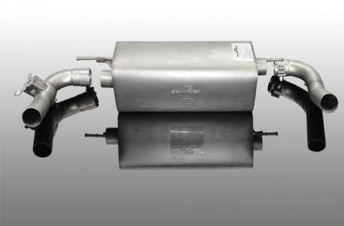 Глушитель AC Schnitzer для BMW M235i F22