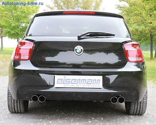 Глушитель Eisenmann для BMW F20 1-серия