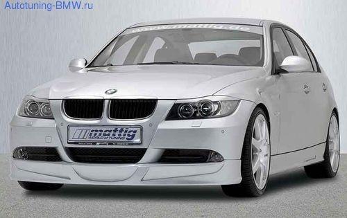 Накладка Mattig на передний бампер BMW E90/E91 3-серия