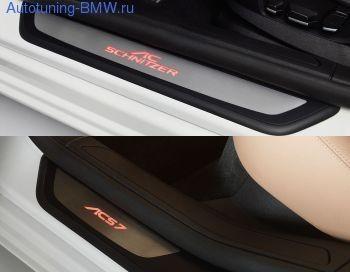 Накладки на пороги дверей для BMW F02 7-серия