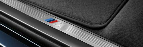 Накладки на пороги M-стиль для BMW X5 F15
