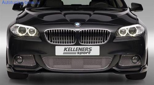 Решётки переднего бампера Kelleners для BMW F10 5-серия