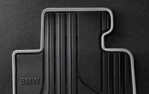 Резиновые коврики Urban Line для BMW F22 2-серия, задние