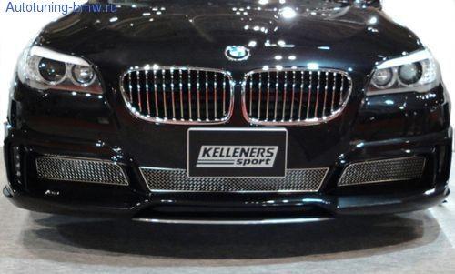 Решетки передней накладки бампера Kelleners для BMW F10