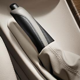 Рукоятка ручника BMW Modern Line