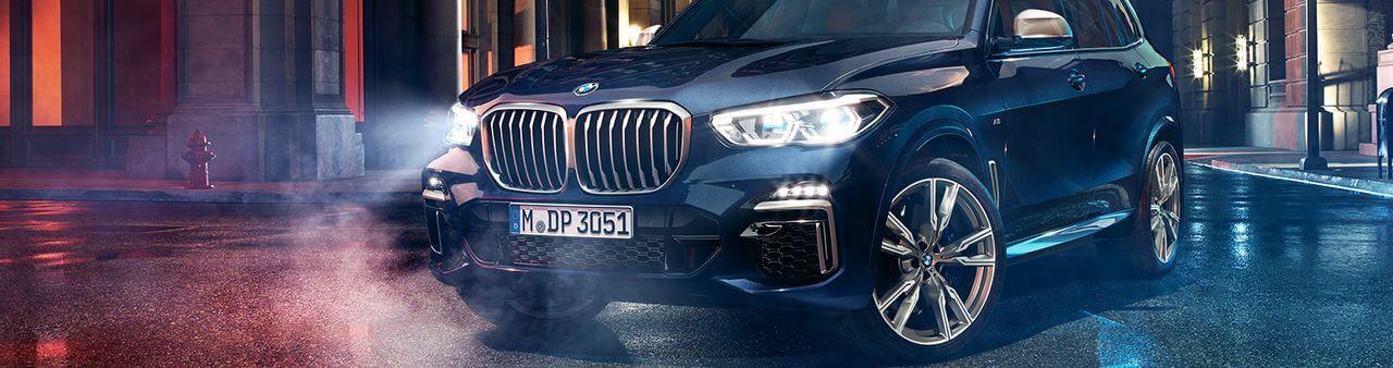 Тюнинг BMW X5 G05 — Магазин тюнинга Autotuning-BMW.